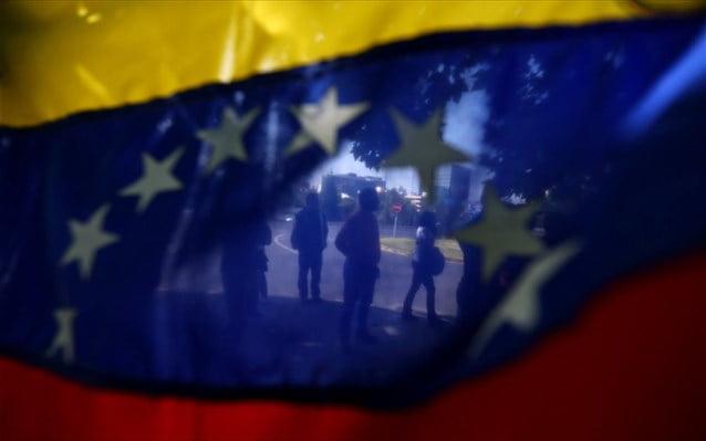 ΗΠΑ: Προτάσεις να προστεθεί η Βενεζουέλα στους «σπόνσορες» της τρομοκρατίας
