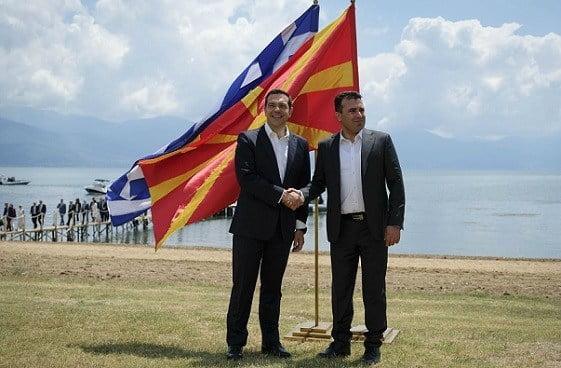 Η απίστευτη κοροϊδία των «Συνταγματικών τροποποιήσεων» στα Σκόπια για τη Συμφωνία των Πρεσπών