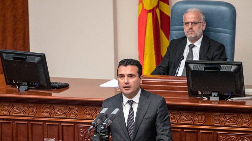 Σκόπια: Δείτε τις αλλαγές στο Σύνταγμα για «Βόρεια Μακεδονία» – Σε ποιο άρθρο παραμένει ο όρος «Μακεδονία»