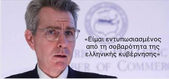 Γ. Μπαμπινιώτης: Δεν έπρεπε ποτέ να αναγνωρίσουμε «μακεδονική» γλώσσα