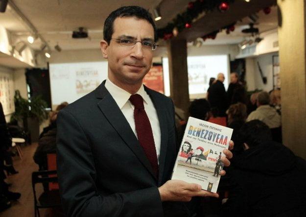 Έχουν προκύψει ντοκουμέντα για βαλίτσες με εκατομμύρια από τη Βενεζουέλα στην Ευρώπη