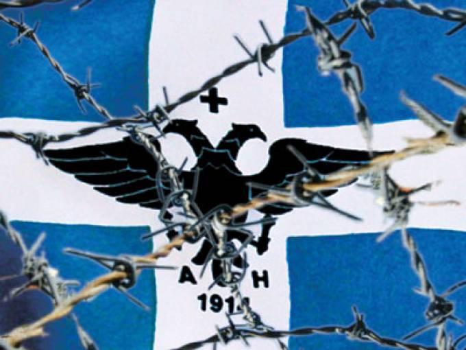 Ανακοίνωση του ΑΡΔΗΝ: Εποικίζουν τη Βόρειο Ήπειρο με 30.000 άτομα Αλβανοί & Τούρκοι