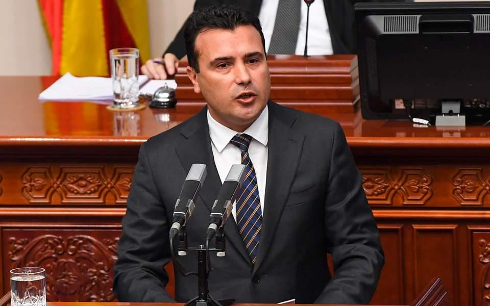 Η Βουλή στα Σκόπια επικύρωσε την ένταξη στο ΝΑΤΟ