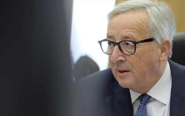 Γιούνκερ: «Εξωφρενική» η υποκρισία ορισμένων κρατών-μελών στην προστασία των συνόρων της Ε.Ε.