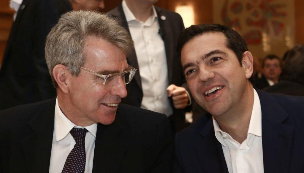 Ιδού τα τάλαντα της προδοσίας της Μακεδονίας