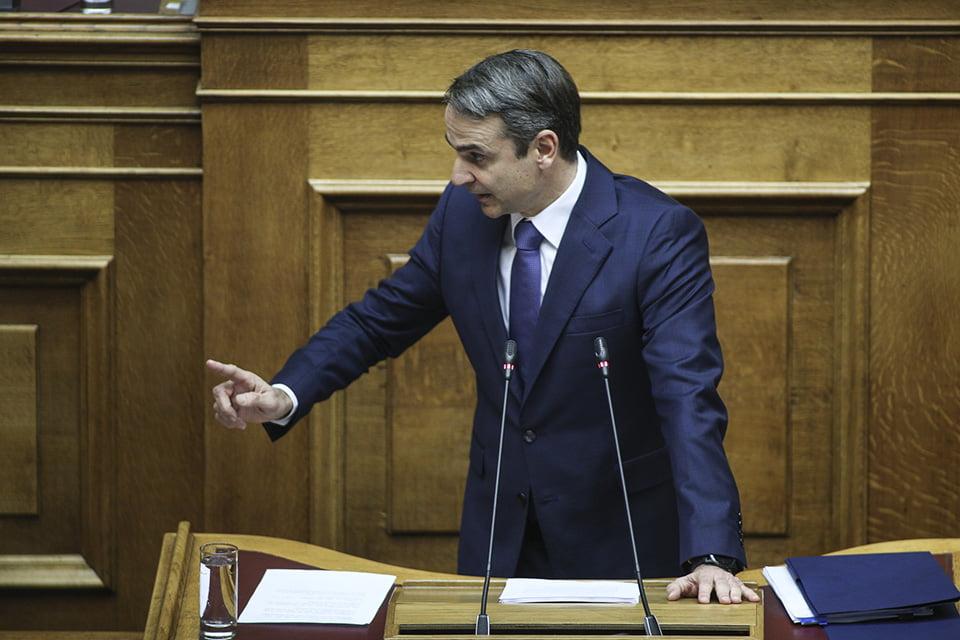 Κυρ. Μητσοτάκης: Δεν θα παίξει κανείς με την εθνική μας ασφάλεια – Θα μπει τάξη στις ΜΚΟ