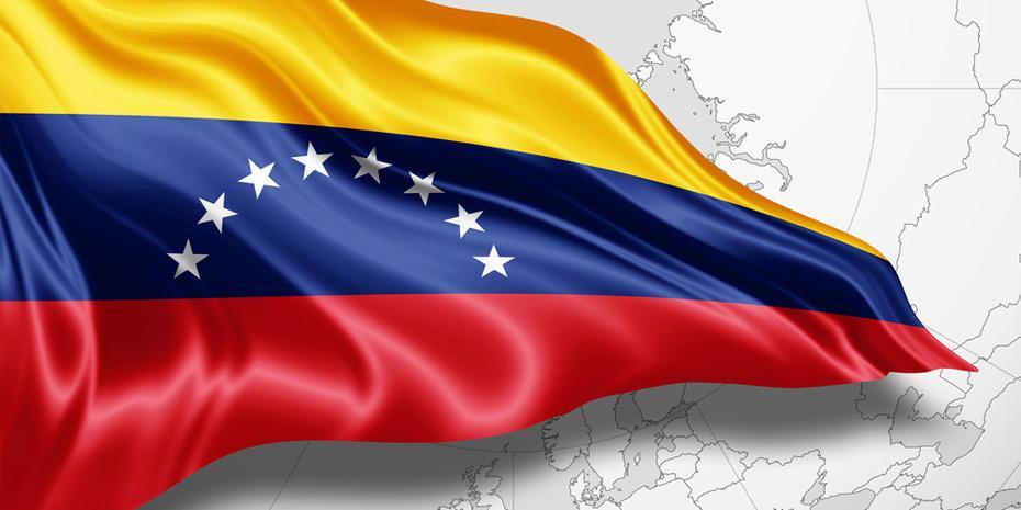 Βενεζουέλα: Ρωσικό αεροσκάφος παρέλαβε 20 τόνους χρυσού από το Καράκας