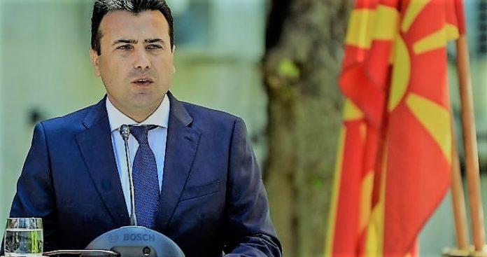 Πέρασε η συνταγματική αναθεώρηση στα Σκόπια, στην Αθήνα η «καυτή πατάτα»