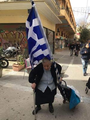 Περνούν τον ελληνικό λαό για ηλίθιο;