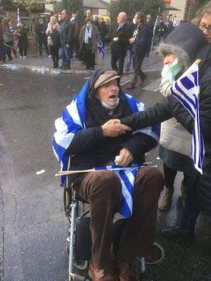 Μία μαύρη μέρα για τον Ελληνισμό
