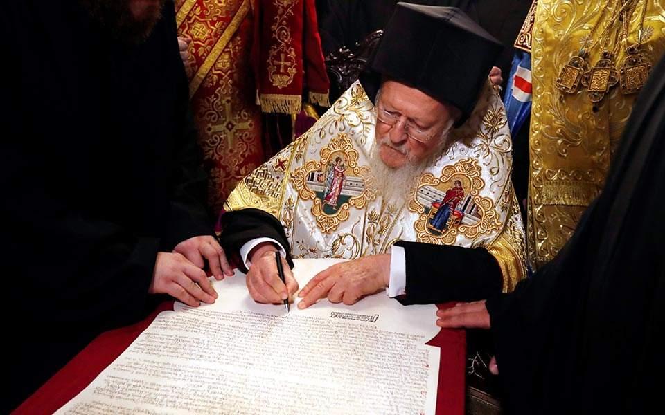 Υπεγράφη το ιστορικό διάταγμα για την Αυτοκεφαλία της Εκκλησίας της Ουκρανίας