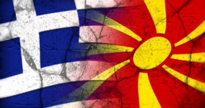 Εμείς οι Μακεδόνες. Αυτοί οι Σκοπιανοί.
