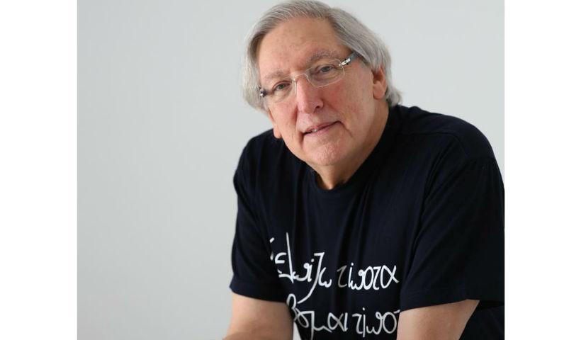 Πολυχρόνης Ηλιάδης: Ο ομογενής που δώρισε 1 εκατ. δολάρια για ίδρυση Έδρας Ελληνικών Σπουδών στην Αυστραλία
