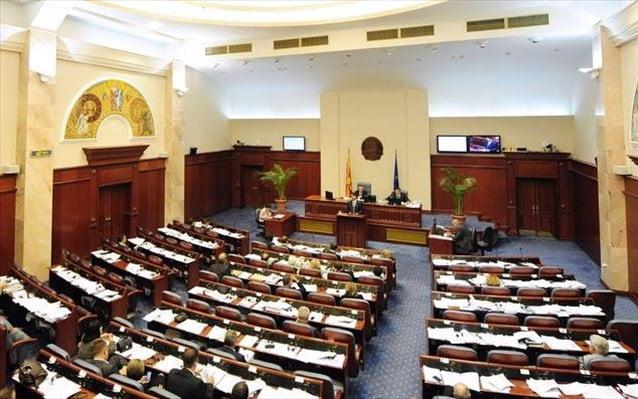 ΠΓΔΜ: Αναβλήθηκε για την Παρασκευή η συνεδρίαση της Βουλής
