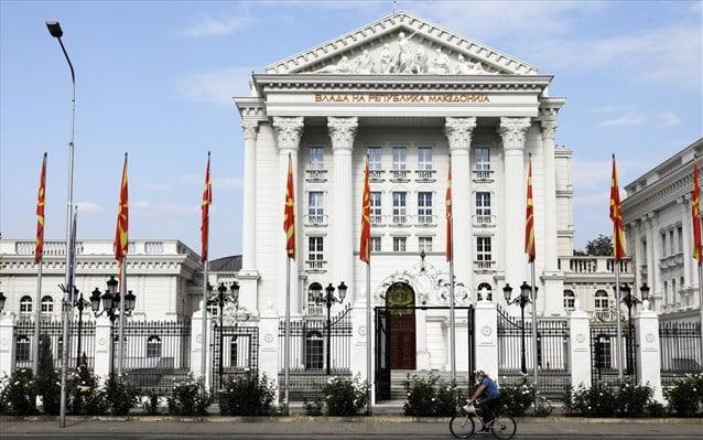 ΠΓΔΜ: Αρχίζει αύριο στην Ολομέλεια της Βουλής η συζήτηση για την αναθεώρηση του Συντάγματος