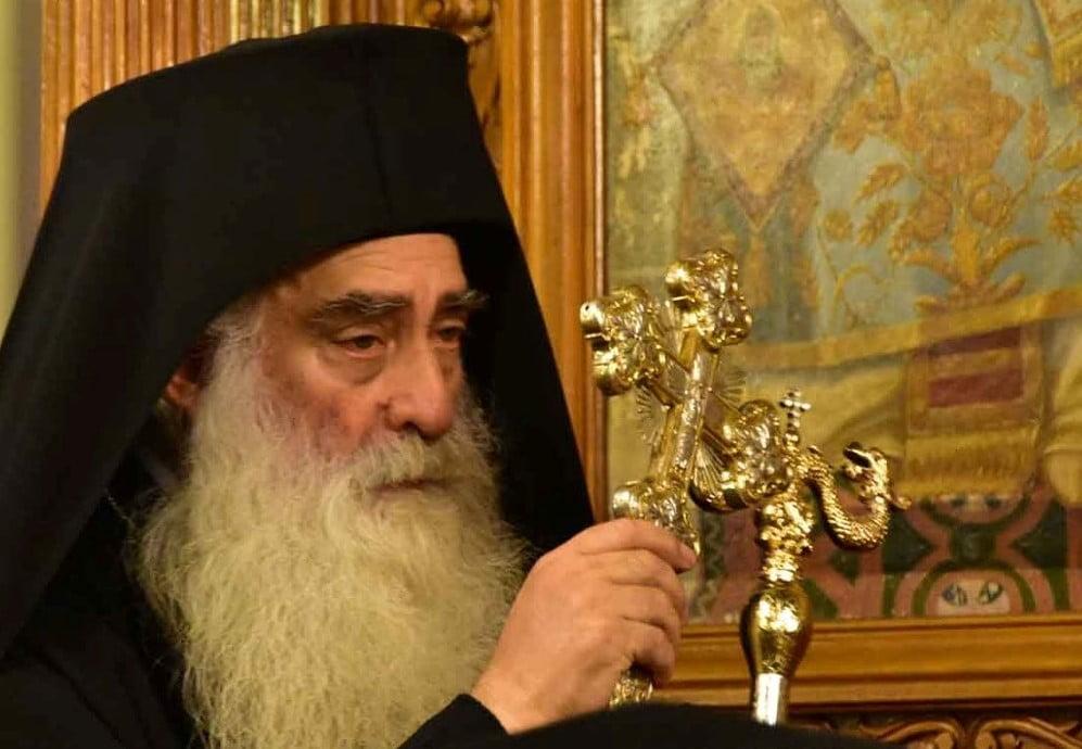 Αποχαιρετώντας τον συμφοιτητή επίσκοπο Σισανίου και Σιατίστης Παύλο