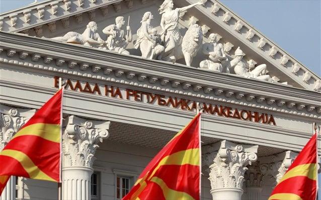 Αυτές είναι οι αλλαγές στο Σύνταγμα της πΓΔΜ