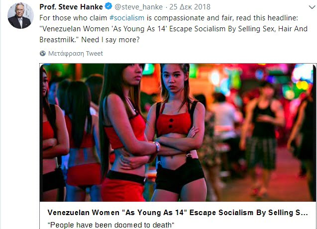 """Venezuelan Women """"As Young As 14"""" Escape Socialism By Selling Sex, Hair And Breastmilk"""