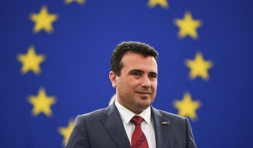 ΠΓΔΜ: Αγόρασε 240.000 διαβατήρια που αναγράφουν «Δημοκρατία της Μακεδονίας» (βίντεο)
