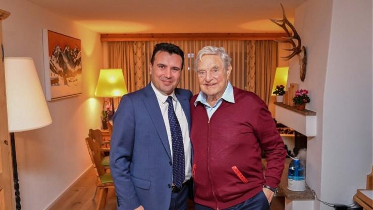 Συνάντηση Σόρος-Ζάεφ στο Νταβός – Έξαλλος ο Καμμένος
