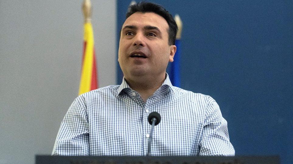 Το αποτέλεσμα του ξεπουλήματος που έγινε στις Πρέσπες – Ενώ δεν κατοικεί στη Μακεδονία και δεν είναι Μακεδόνας αλλά σλάβος, δείτε τι λέει ο Ζάεφ