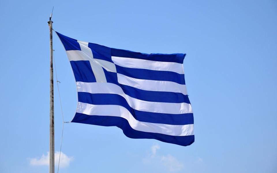 68.128 αλλοδαποί έλαβαν ελληνική ιθαγένεια