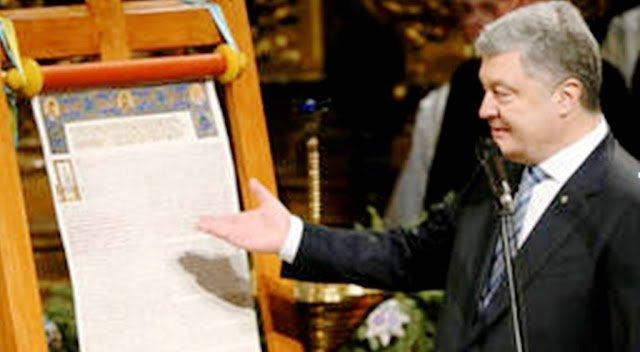 H  Σύνοδος Ορθοδόξων Αμερικής δεν Αναγνωρίζει  την Νέα Ουκρανική Εκκλησία του Ποροσένκο