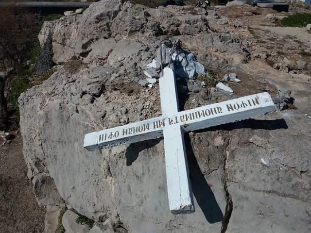 Διαβάστε με προσοχή την είδηση – Ποιοι εμποδίζουν την αναστήλωση του γιγαντιαίου σταυρού στη Λέσβο