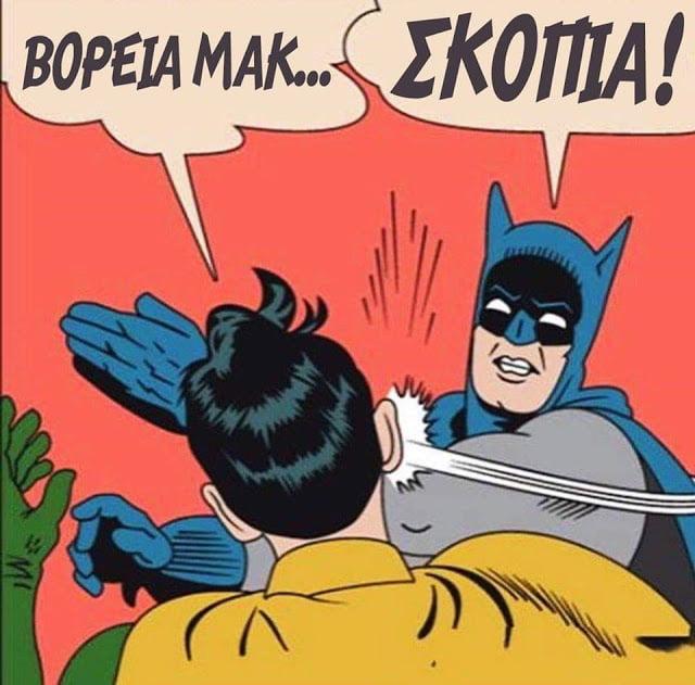 Και το ρωσικό Sputnik προβάλει «Μακεδονική μειονότητα»
