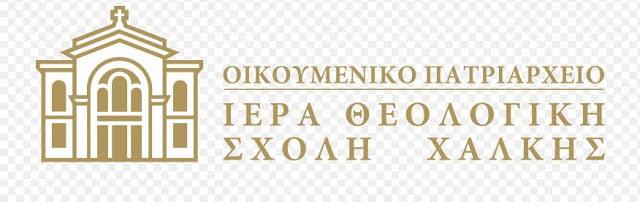 Σχολή της Χάλκης: Διπλωματία για ένα πουκάμισο αδειανό