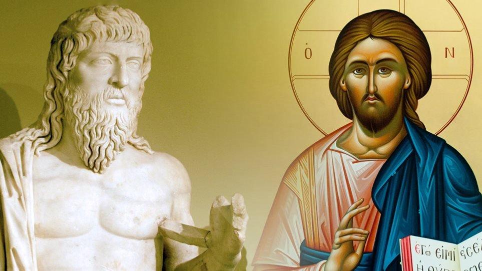 Απολλώνιος, ο Τυανεύς: Ποιος ήταν ο Έλληνας φιλόσοφος που κάποιοι σήμερα ταυτίζουν με τον Χριστό