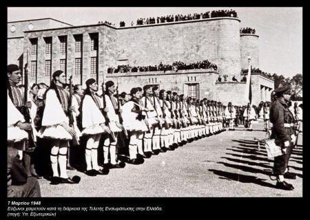 Παρίσι, 10 Φεβρουαρίου 1947: Η υπογραφή της Συνθήκης παράδοσης των Δωδεκανήσων στην Ελλάδα