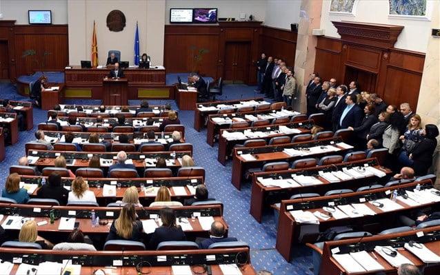 ΠΓΔΜ: Για πρώτη φορά πρόεδρος της Βουλής προήδρευσε στα αλβανικά