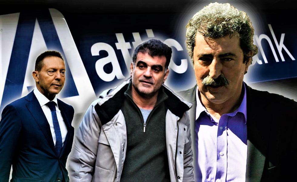 Στουρνάρας στον εισαγγελέα: Ο Πολάκης κατέγραψε τη συνομιλία χωρίς τη συναίνεσή μου