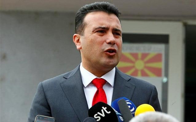 Ζάεφ: Βγήκαμε στη λεωφόρο της Ευρώπης- Ζήτω η Βόρεια Μακεδονία