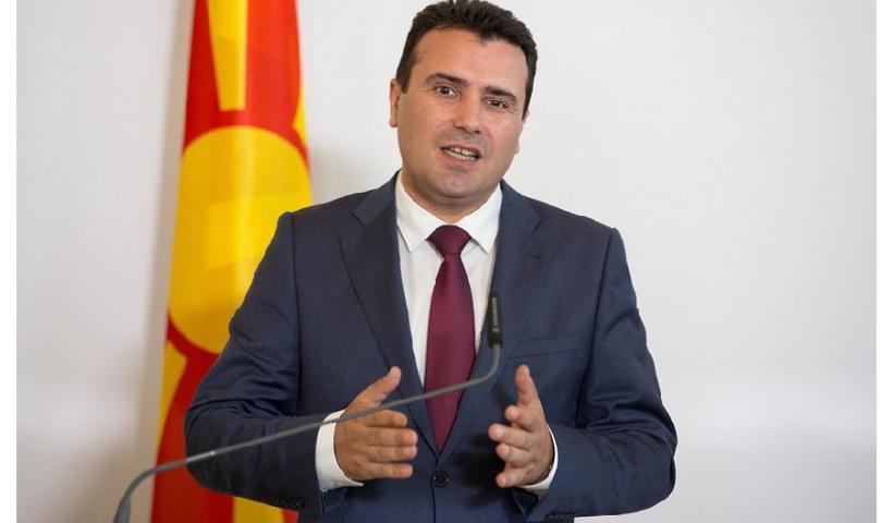 Απίστευτο! Δείτε πώς μας δούλεψε ο Ζάεφ και απέσπασε από Τσίπρα και Κοτζιά χαλαρά τη Μακεδονία