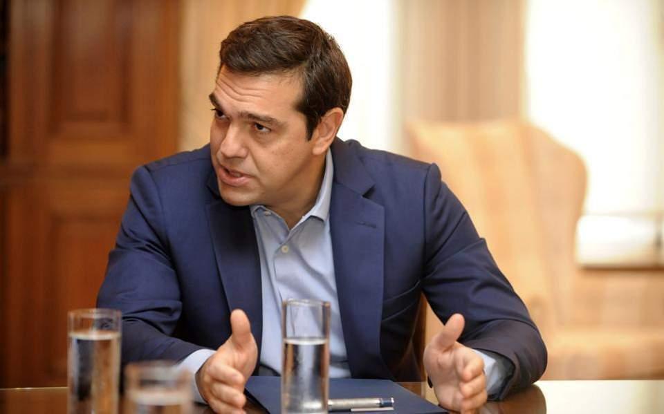 Στο Βουκουρέστι ο Αλ. Τσίπρας για την Τετραμερή Ελλάδας- Ρουμανίας- Σερβίας-Βουλγαρίας