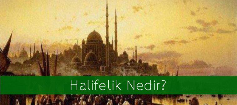 Ξεκίνησε συζήτηση στην Τουρκία για την αναστήλωση του Χαλιφάτου