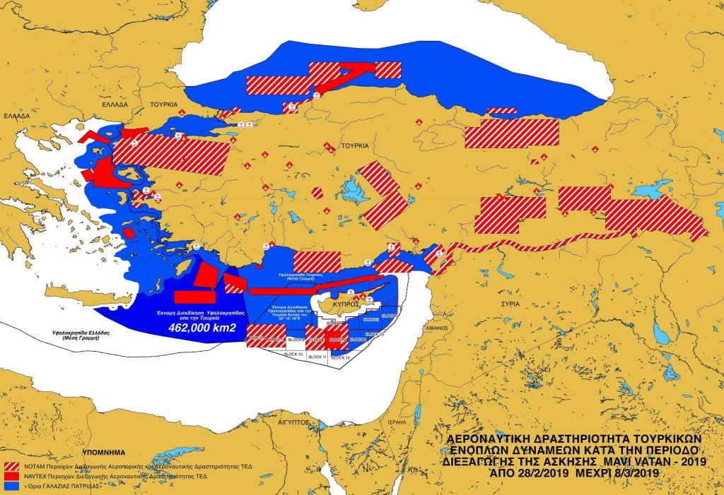 Αναθεωρητισμός και νεο-οθωμανισμός στην Ανατολική Μεσόγειο