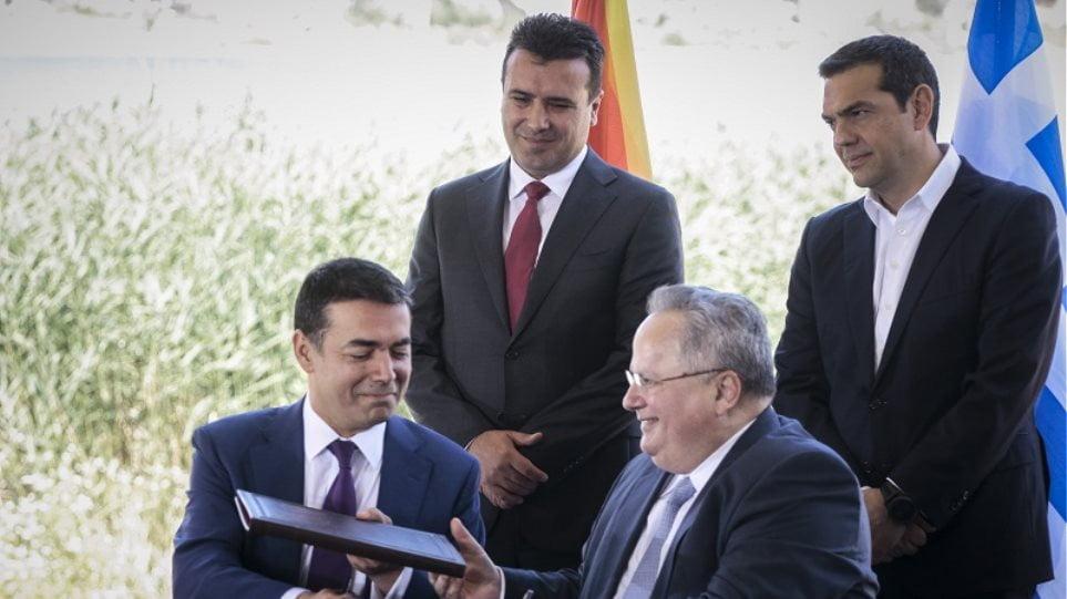 «Η Συμφωνία των Πρεσπών & εθνική Στρατηγική» – Εσπερίδα στις Σέρρες τις 18 Μαρτίου
