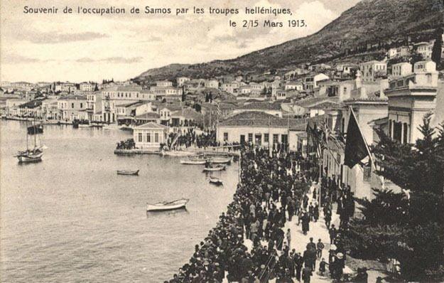 Η απελευθέρωση της Σάμου στις 2 Μαρτίου 1913