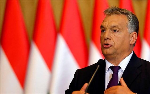 Ουγγαρία: Δεν υποχωρούμε στο τελεσίγραφο του ΕΛΚ