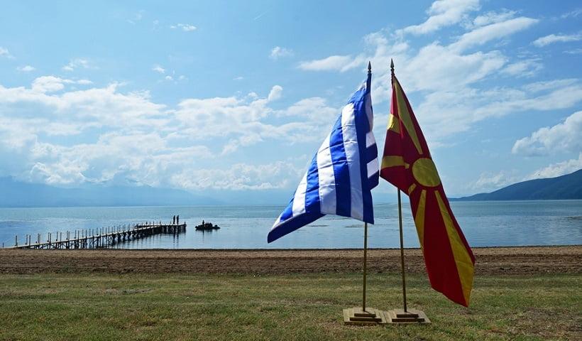 «Κωλοτούμπα» ΒΒC για «Μακεδονική μειονότητα» μετά την επιστολή της Αθήνας