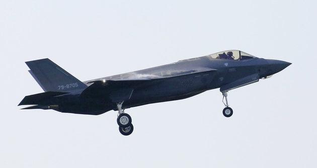 Συνετρίβη ιαπωνικό F-35 που είχε εξαφανιστεί