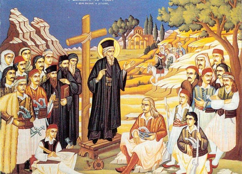 Κοσμάς ο Αιτωλός, ο Άγιος της Ελευθερίας – 240  χρόνια από το θάνατό του 1779-2019
