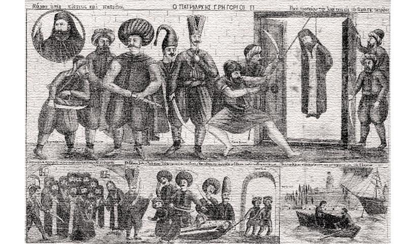 Τα γεγονότα δεν αλλάζουν! – Το 1821, ο Υψηλάντης και ο Γρηγόριος Ε΄