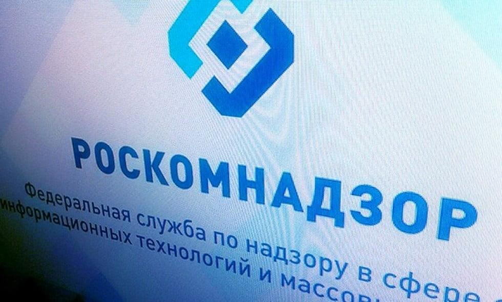 """Το μεγάλο """"σιδηρούν παραπέτασμα"""" του ρωσικού διαδικτύου"""