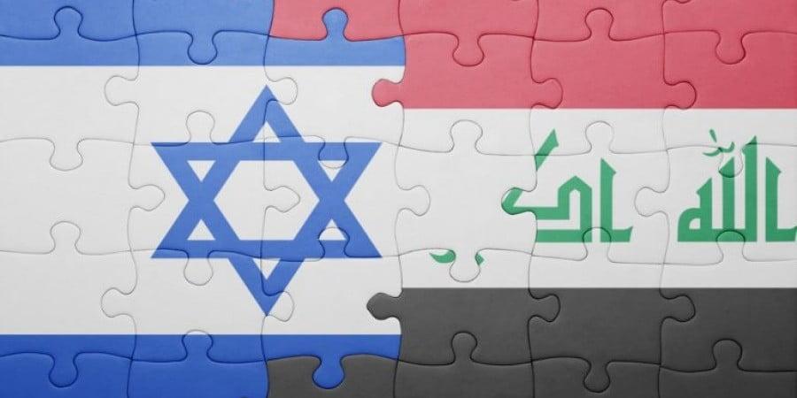 Επανέναρξη εμπορικών δεσμών Ισραήλ-Ιρακ και ο ρόλος της Κύπρου