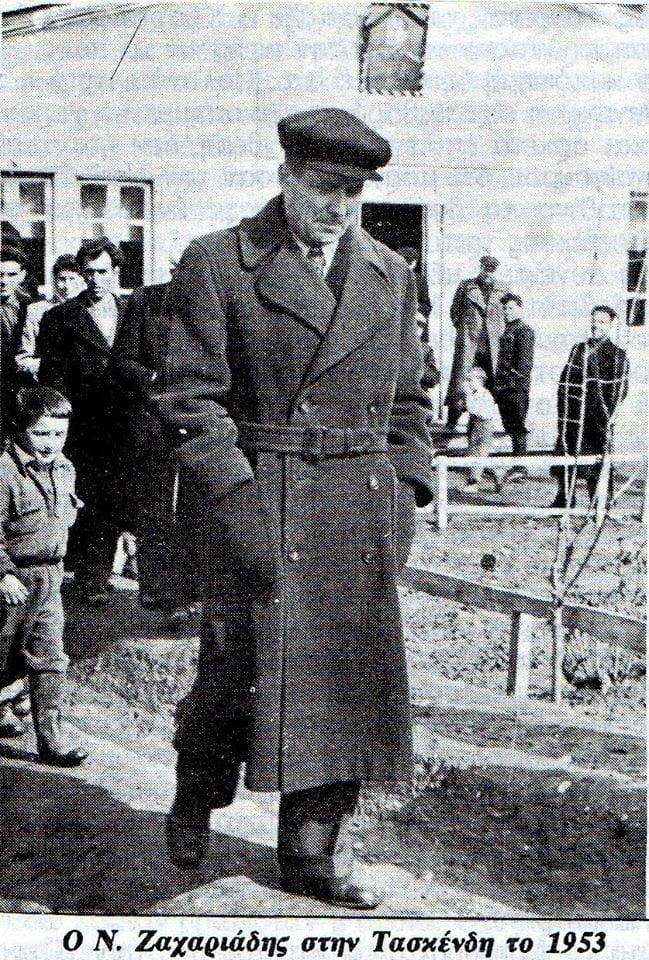 Πρωτομαγιά 1954 στη Ρουμανία