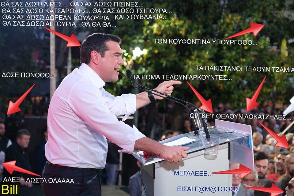 Η σύγκριση του ελληνικού πολιτικού συστήματος με το πορτογαλικό και του Πορτογάλου πρωθυπουργού με τον Έλληνα μάς αφήνει πικρή γεύση.